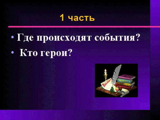 hello_html_2b8b168c.png