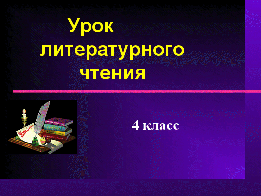 hello_html_m49bdabb3.png