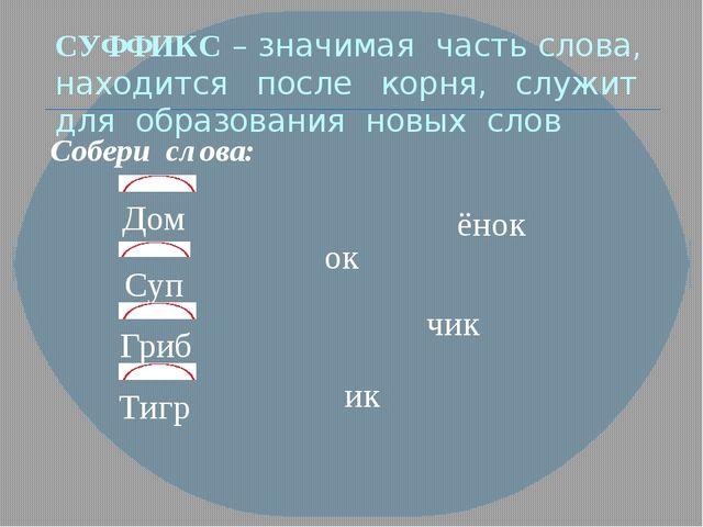 А д с АД О РЕ Х С