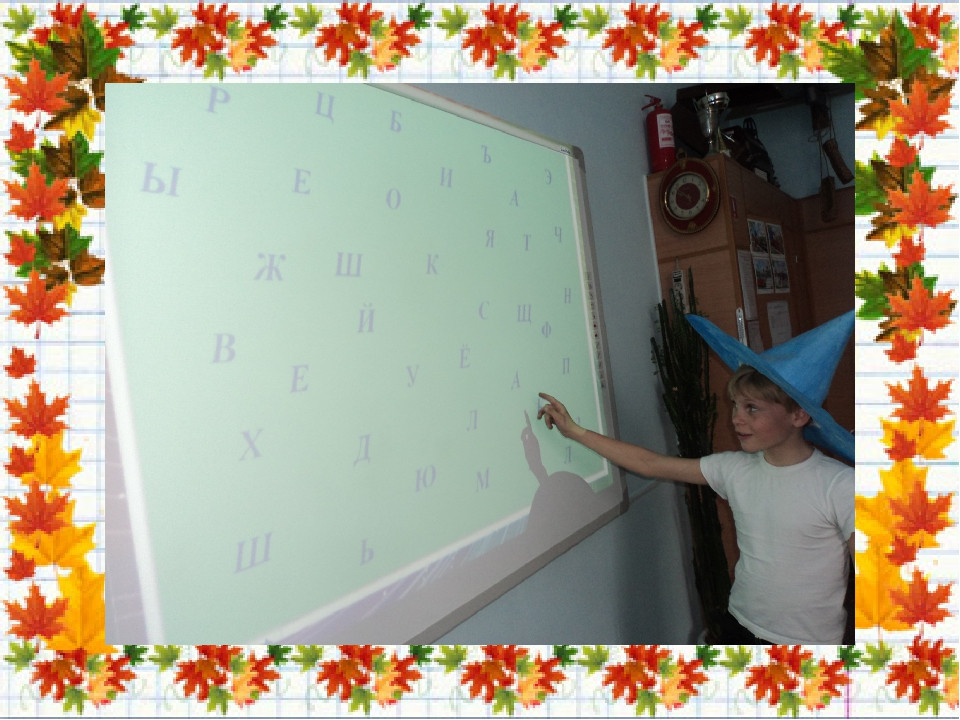 -проводить уроки в нетрадиционной форме; -дифференцированно подходить к оцен...