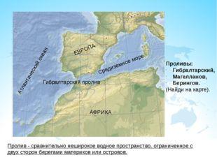 Суша в океане. острова полуострова Остров – это часть суши, окруженная со все