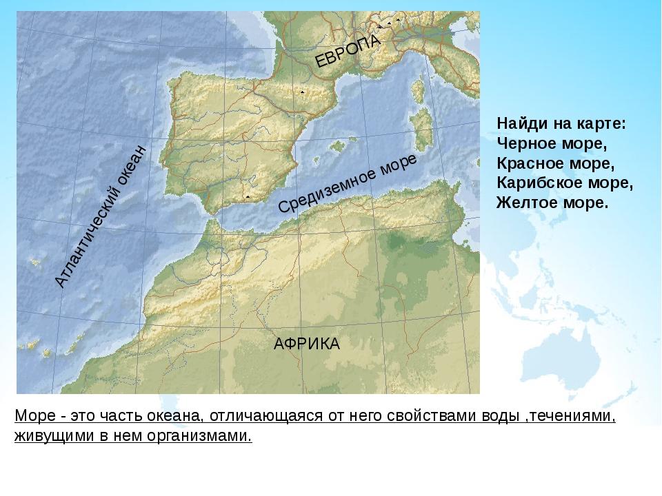 Пролив - сравнительно неширокое водное пространство, ограниченное с двух стор...