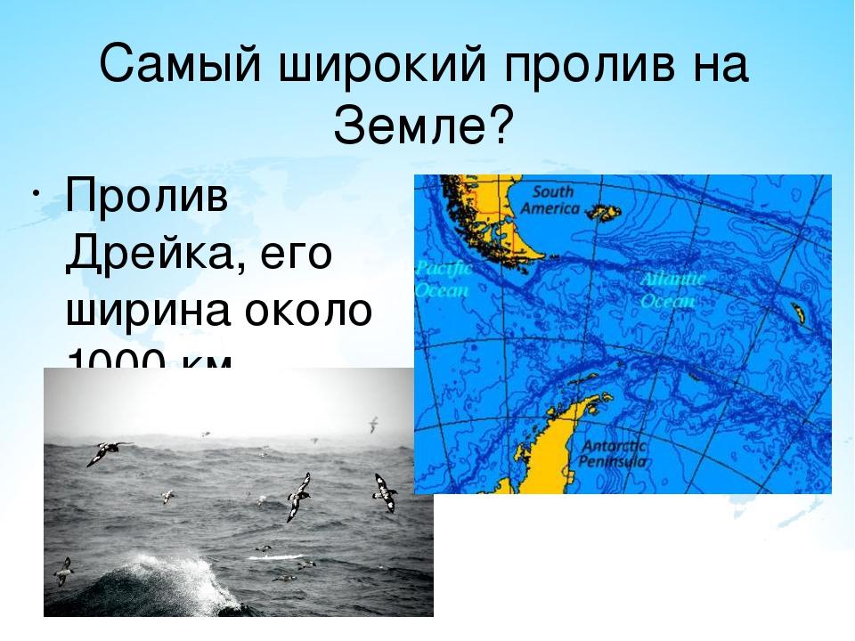 Свойства вод Мирового океана Температура воды изменяется в зависимости от шир...
