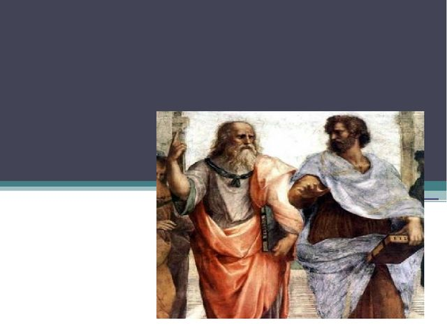 Натурфилософия в Древней Греции