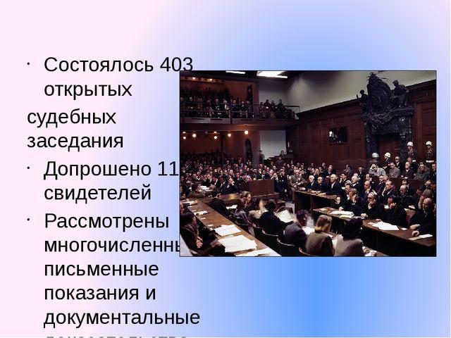 Состоялось 403 открытых судебных заседания Допрошено 116 свидетелей Рассмотре...