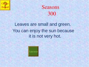 Seasons 300 Leaves are small and green. You can enjoy the sun because it is n