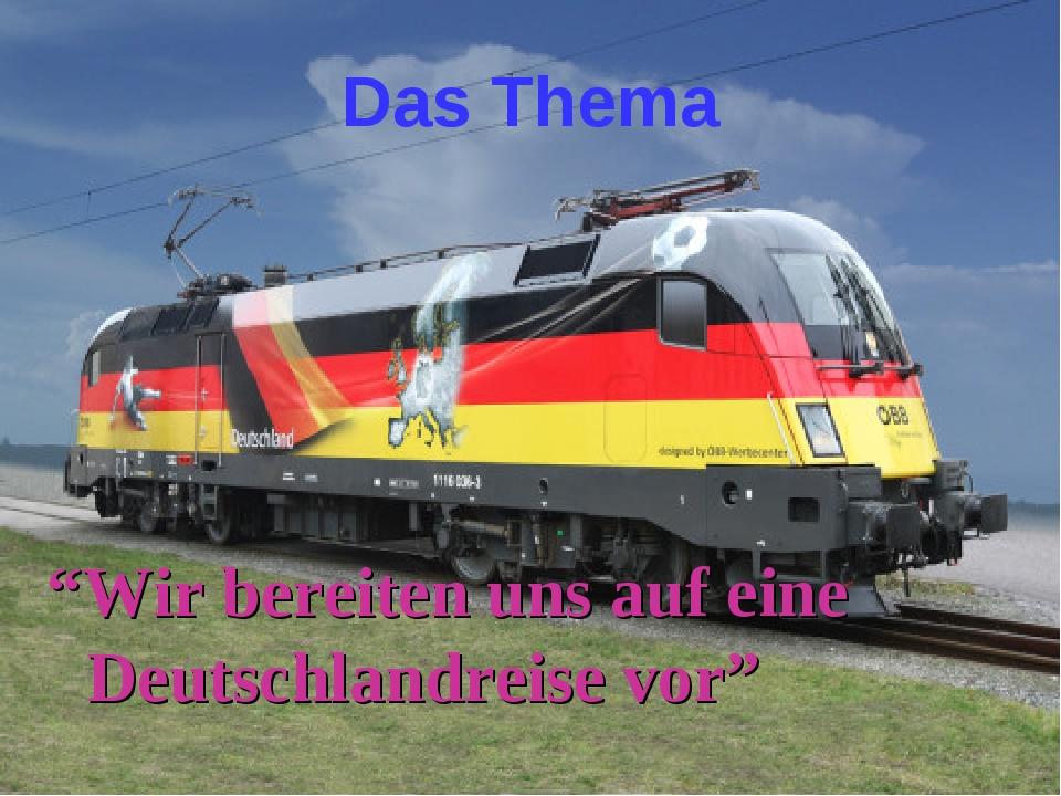 """Das Thema """"Wir bereiten uns auf eine Deutschlandreise vor"""""""