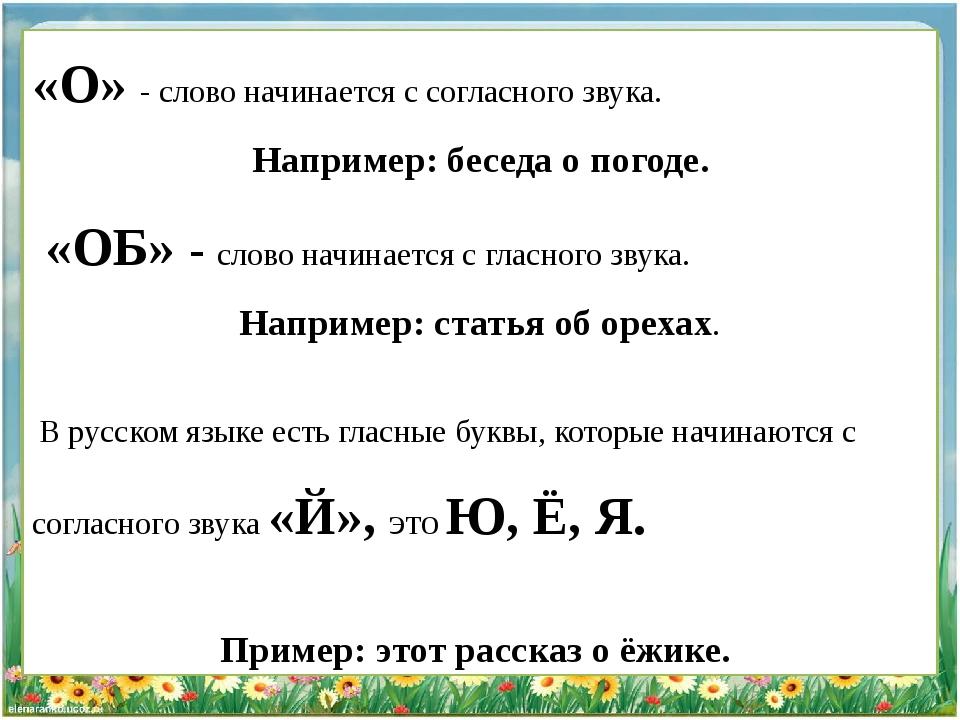 konchaetsya-na-et