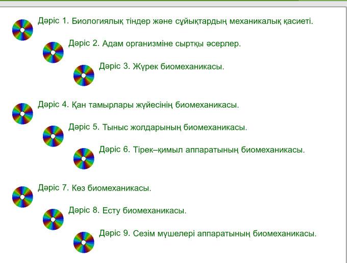 hello_html_1be568b9.jpg