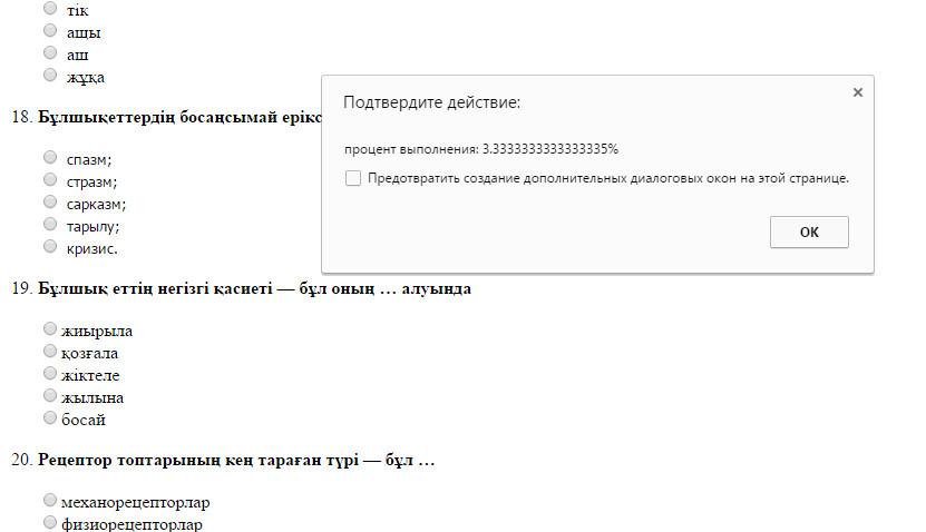 hello_html_36e78994.jpg