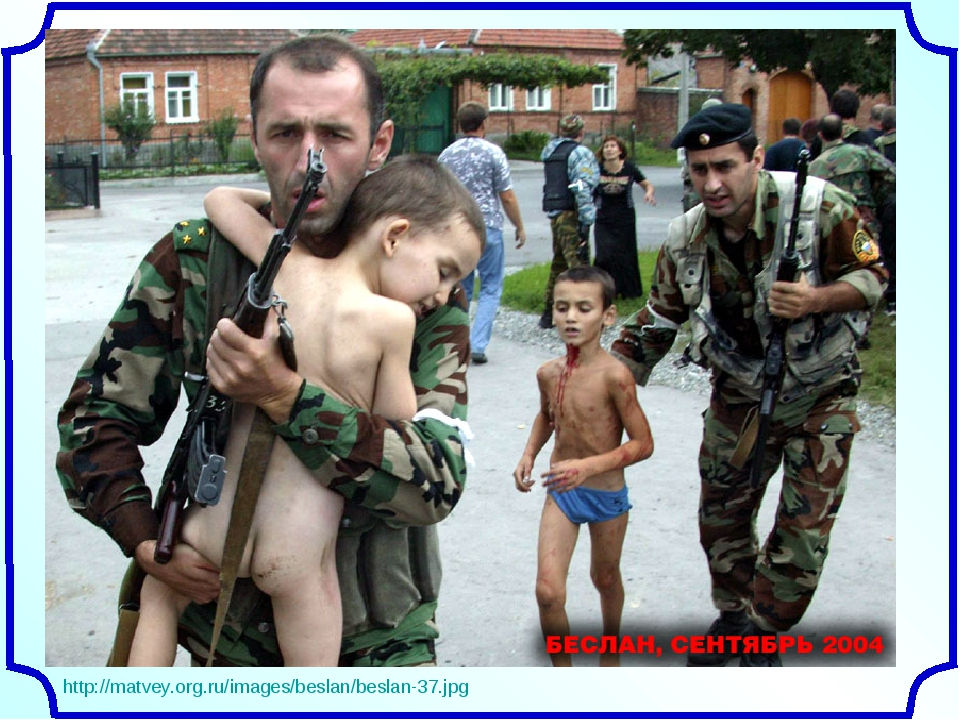 http://matvey.org.ru/images/beslan/beslan-37.jpg