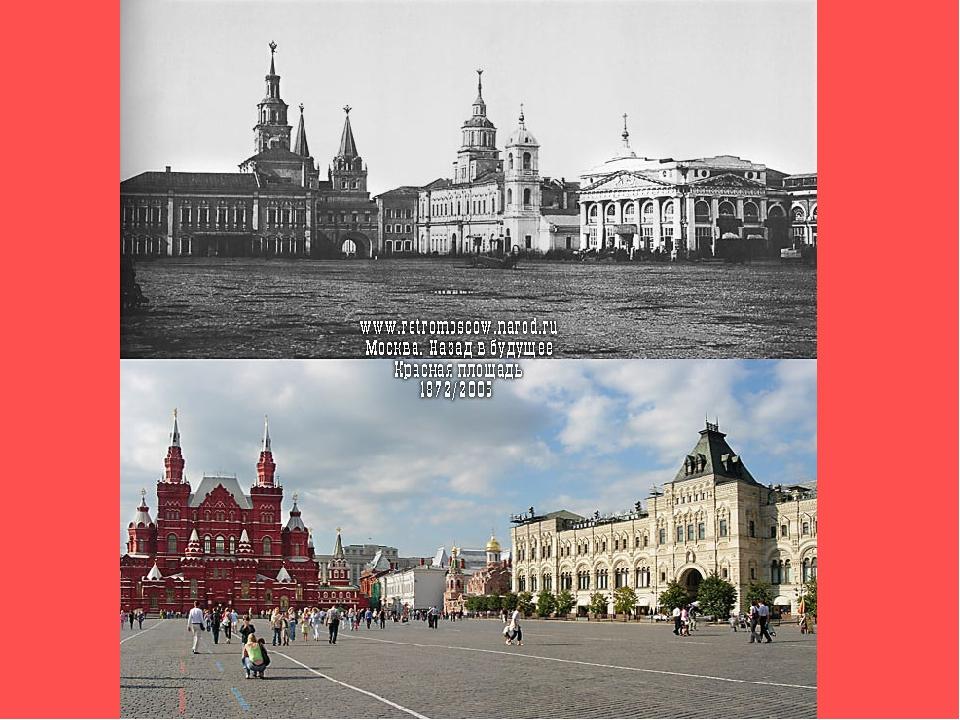 старая и новая москва в фотографиях сравнение олицетворяет собой