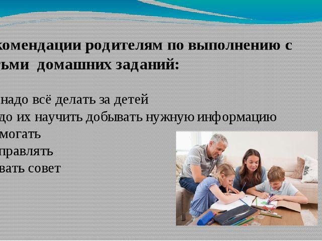 Помощь В Выполнении Домашних Заданий