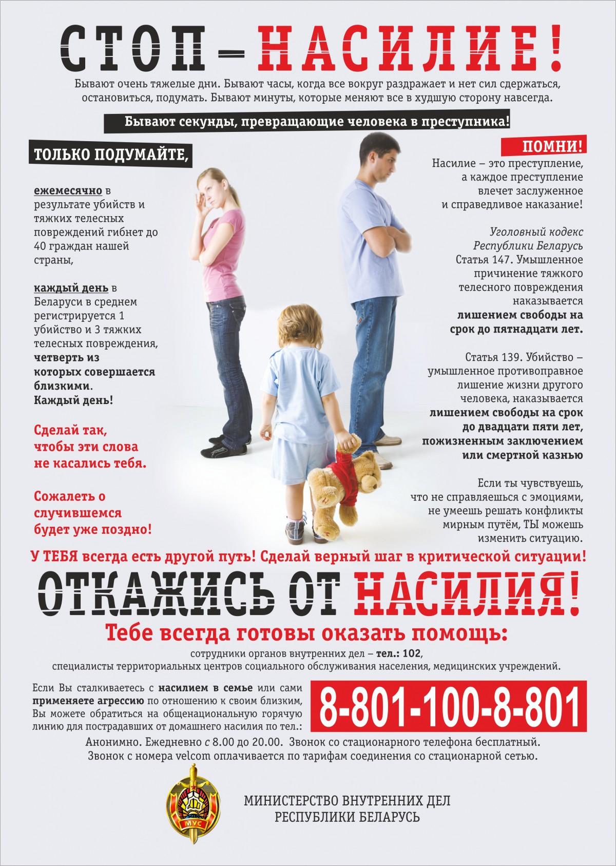 hello_html_m15599249.jpg