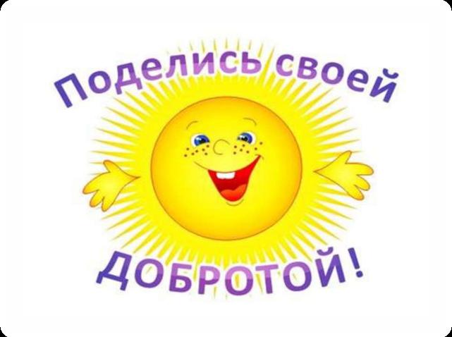 hello_html_m6a9574eb.png