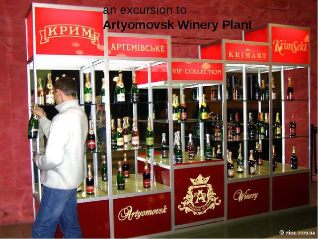 an excursion to Artyomovsk Winery Plant