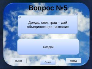 Ресурсы: http://capitangift.ru/images/product_images/popup_images/WB532.jpg-