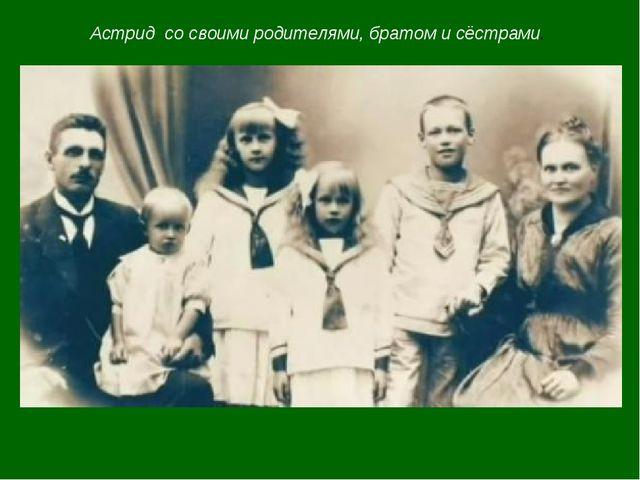 Астрид со своими родителями, братом и сёстрами.