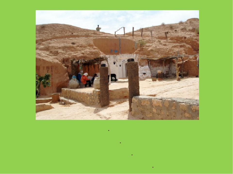 Люди в пещерах пустыни Сахары В подземных жилищах живут. В жаркой Африке от...