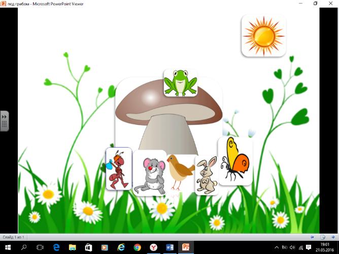 hello_html_m3fb12439.png
