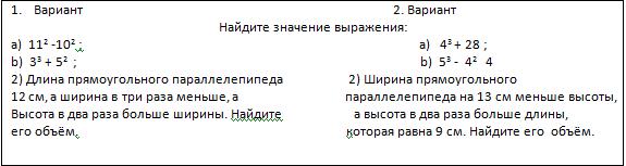 hello_html_6ba84162.png