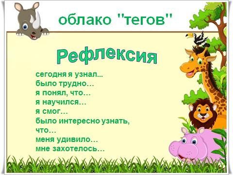 hello_html_79637b16.png