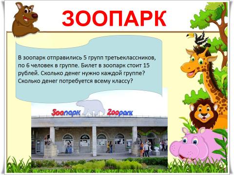 hello_html_m42e7596.png