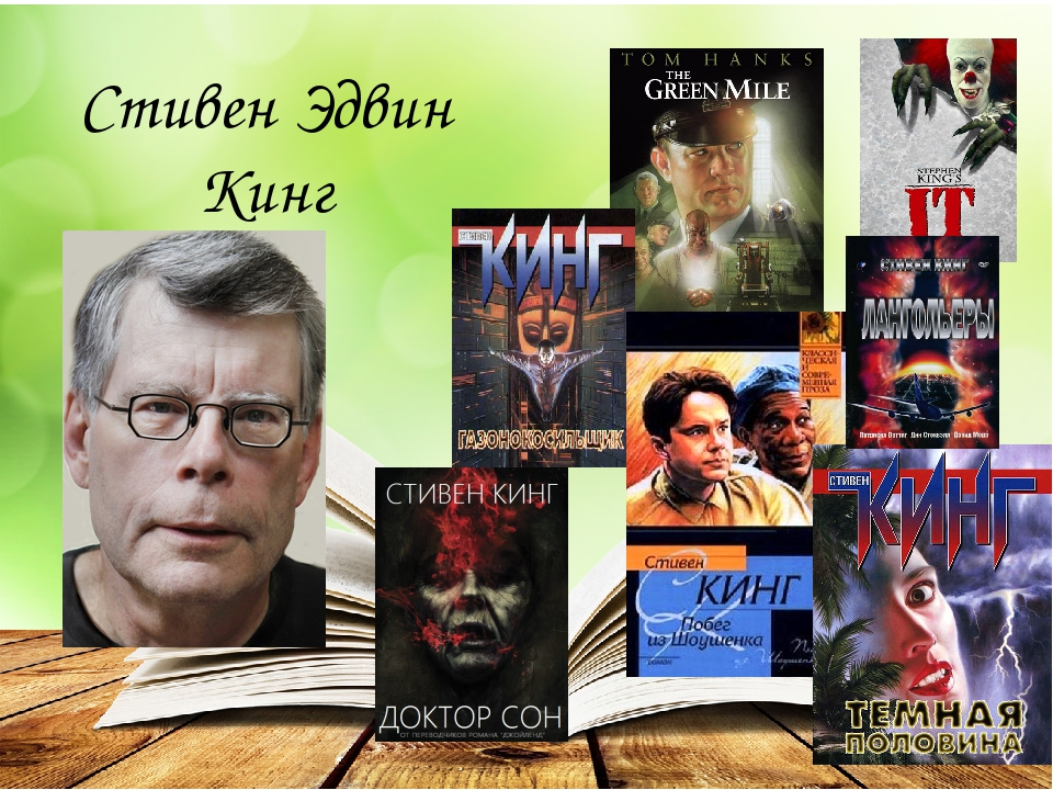 a biography of the king of terror stephen edwin king Stephen king: stephen king stephen king, in full stephen edwin king in his books king explored almost every terror-producing theme imaginable.