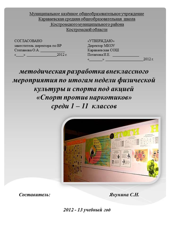 hello_html_52a84cf3.jpg