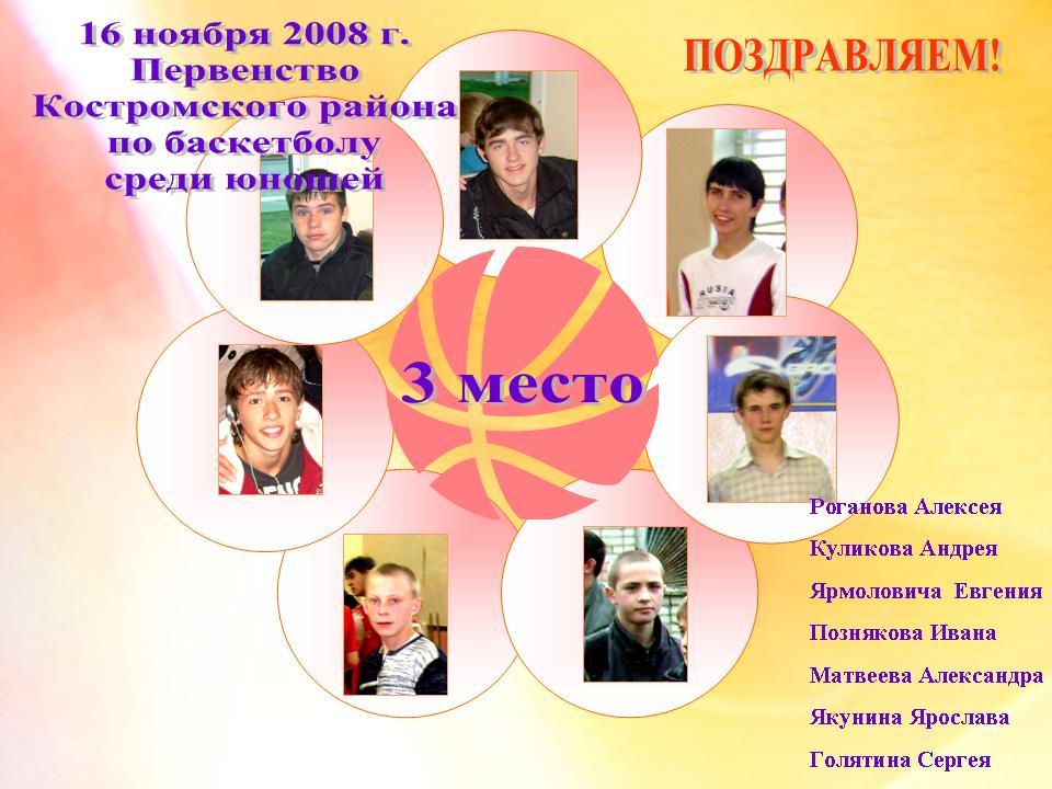 hello_html_6ce6349b.jpg