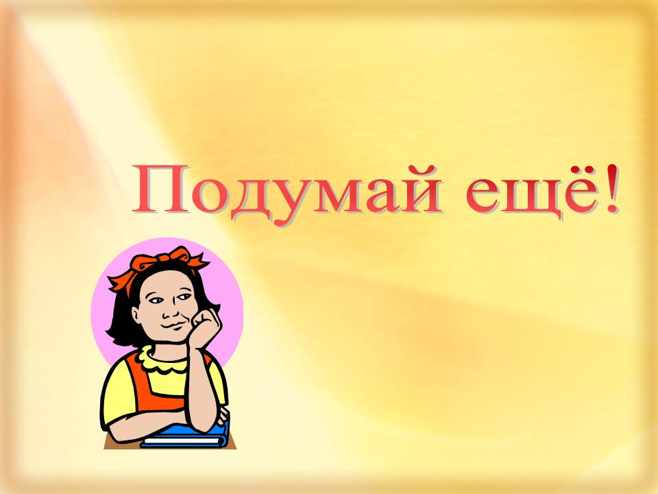 hello_html_77b15601.jpg