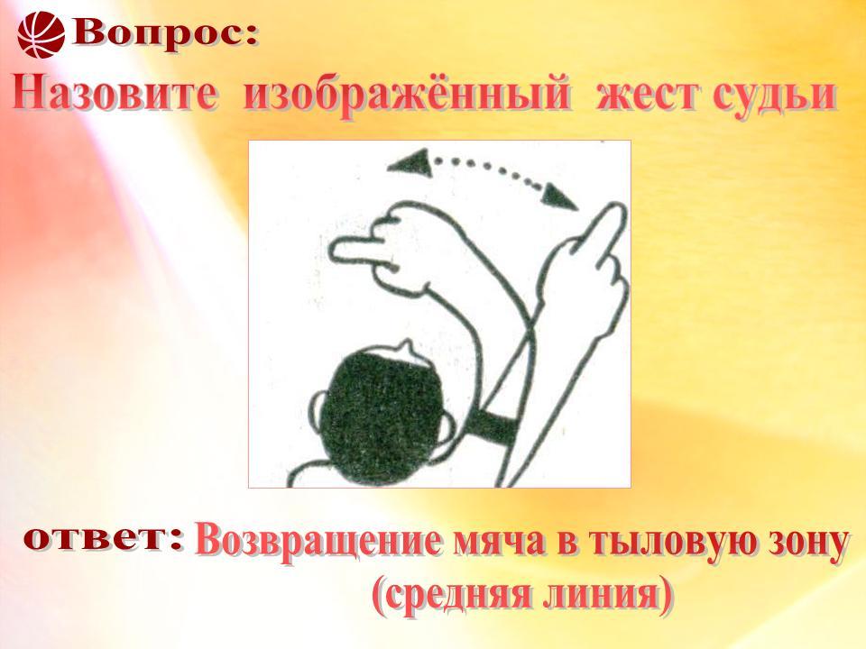 hello_html_m141a5a9e.jpg