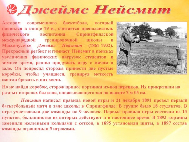 hello_html_m2e6fc526.jpg