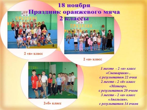 hello_html_m44402356.jpg