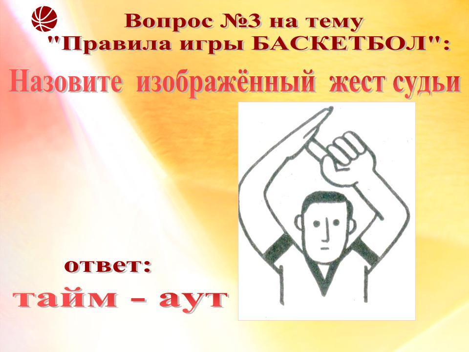 hello_html_m5b7d9faf.jpg