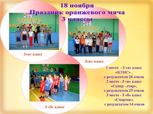 hello_html_m65225efc.jpg