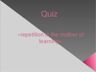 Quiz «repetition is the mother of learning»