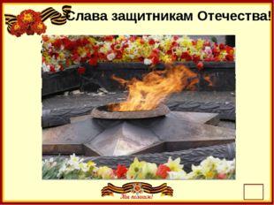 24 июня – парад Победы в Москве на Красной площади. Слава защитникам Отечеств