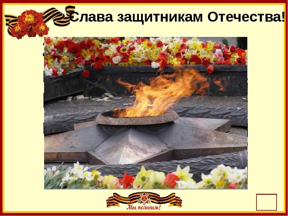 24 июня – парад Победы в Москве на Красной площади. Слава защитникам Отечеств...