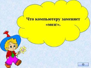 Перед вамипрограммистские версииизвестных русскихпословиц и поговорок. П