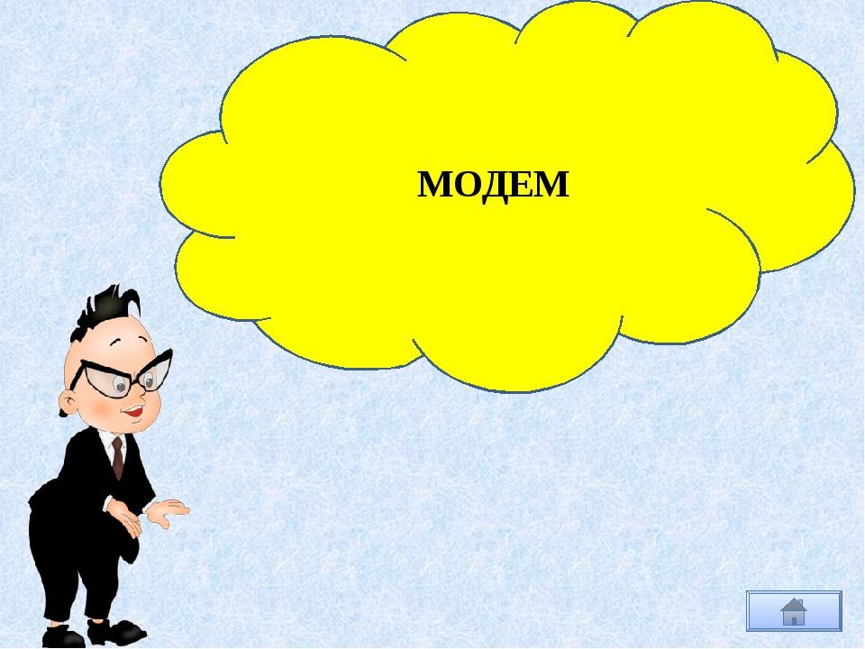 В каждой современной школе должно быть как минимум три выхода: главный, запа...