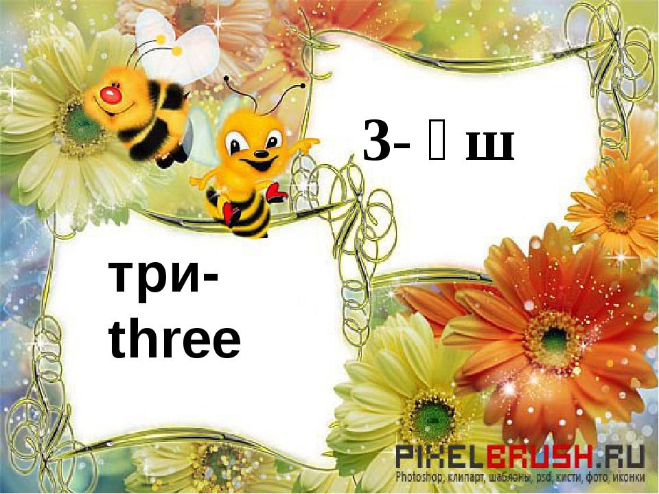 І топ А( ), В( ), С( ), Д(1 ), Е(1 ) ІІ топ А( ), В( ), С(1 ), Д(1 ), Е(1 )