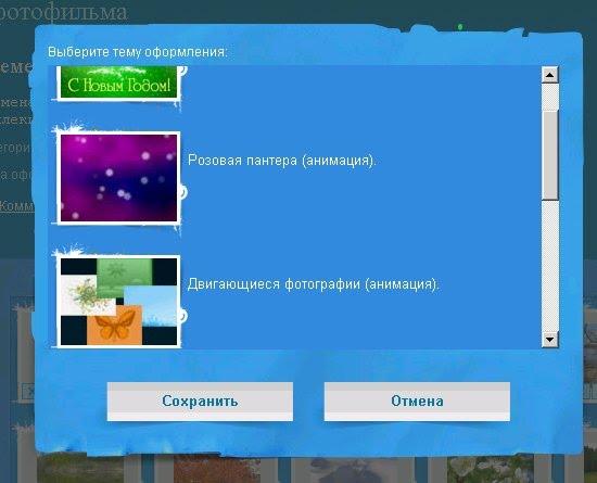 hello_html_7fa10594.jpg