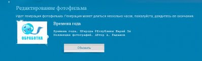 hello_html_m7ce2e8bf.jpg