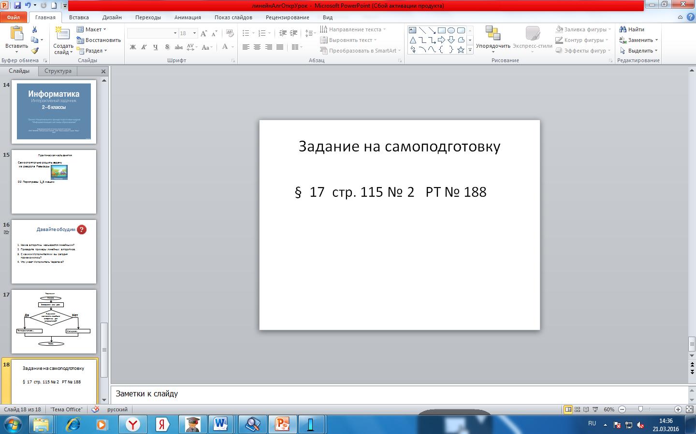 hello_html_3e96060e.png