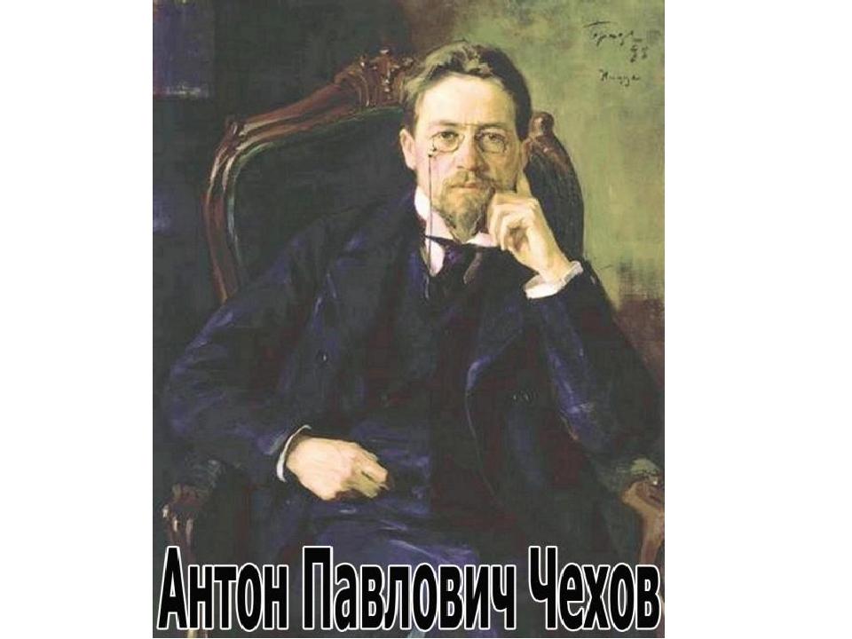 user: создала учитель начальных классов Лепехина С.В.