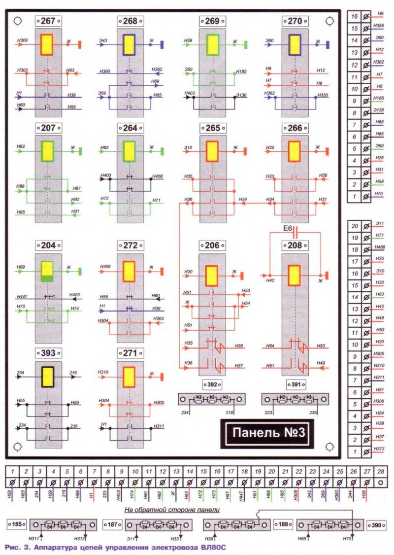 речевые колонки кз-15-8м схема