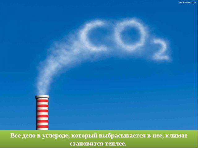 wallpaper.goodfon.ru Все дело в углероде, который выбрасывается в нее, климат...
