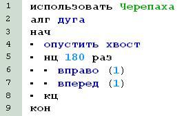 hello_html_26c2d9c4.png