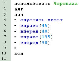 hello_html_m438ba50c.png